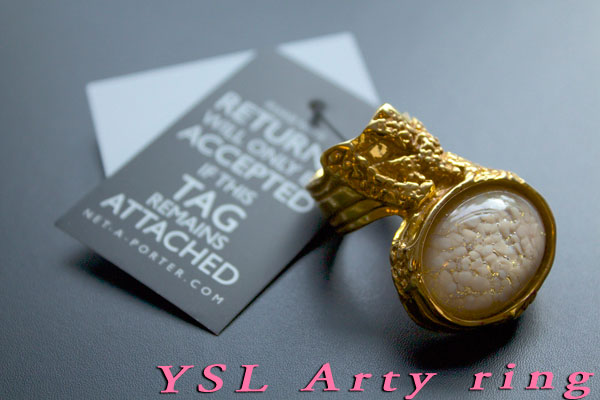 Wishlist-Ysl-Arty-Ring-Cream