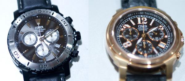 Mooie horloges bij watch24